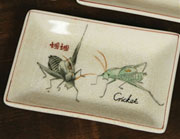 Homart Lucky Chinese Cricket Tray HA-7009-101