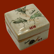 Homart Lucky Chinese Square Box with Lid HA-7076-100