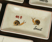Homart Lucky Chinese Snail Tray HA-7009-103