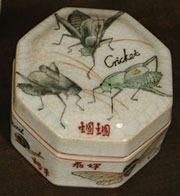 Homart Lucky Chinese Octagonal Box with Lid HA-7078-100