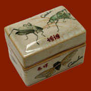 Homart Lucky Chinese Rectangular Box with Lid HA-7077-100