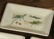 Homart Lucky Chinese Grasshopper Tray HA-7009-105