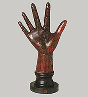 "Hand Carved Wooden Hand. The ""Wave"" Hand HA-9061-1"